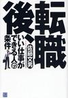 Tensyokugo_2